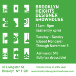 Inaugural Brooklyn Heights Designer Showhouse